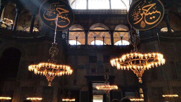 Hagia Sophia - Sputnik International