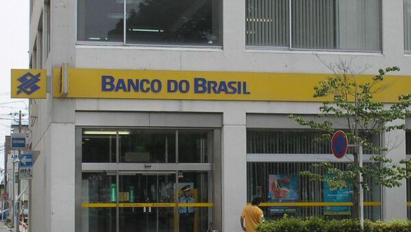 Banco do Brasil in Ota City, Gunma Prefecture - Sputnik International