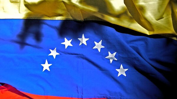 Flag of Venezuela - Sputnik International