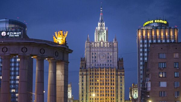 The Russian Foreign Ministry - Sputnik International