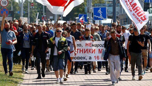 Opposition demonstration in Minsk - Sputnik International