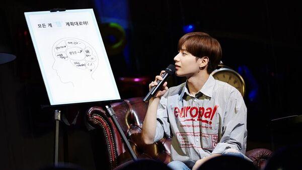 Taemin will get his own reality show - Sputnik International