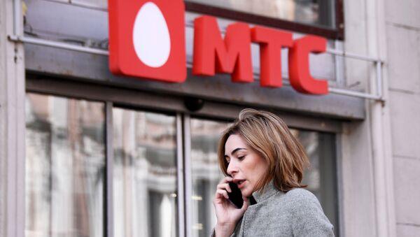 MTS  in Moscow - Sputnik International