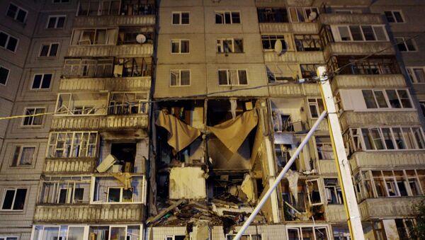 Gas Explosion in Residential Building in Russia's Yaroslavl - Sputnik International