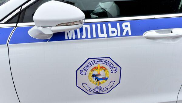Police car in Minsk - Sputnik International
