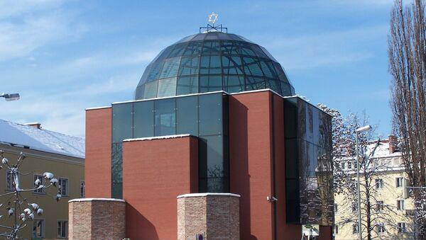 The Graz Synagogue - Sputnik International