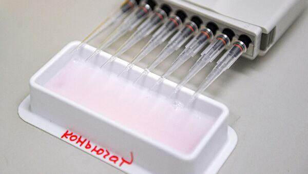 Coronavirus vaccine - Sputnik International