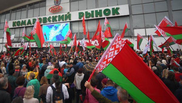 Pro-Lukashenko Rally - Sputnik International