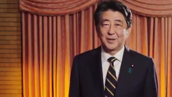 Prime Minister Abe resigns - Sputnik International