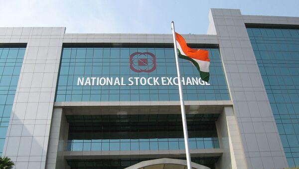 National Stock Exchange, Mumbai, India - Sputnik International