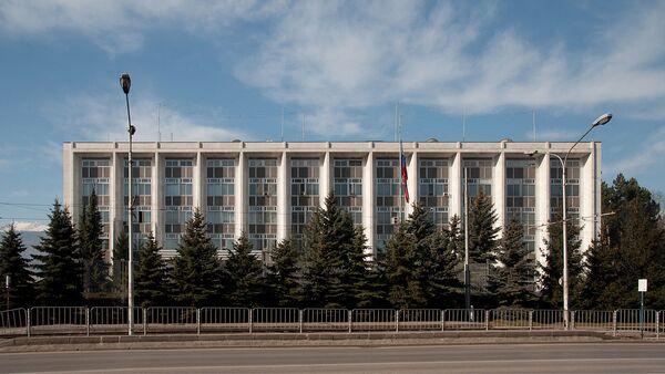 Russian embassy in Sofia, Bulgaria - Sputnik International
