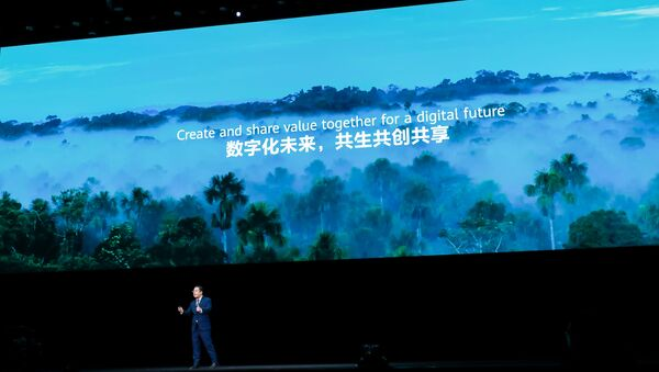 Huawei CONNECT 2020 Summit - Sputnik International