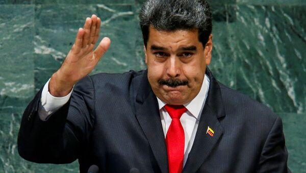 Venezuela's President Nicolas Maduro greets delegates after addressing the 73rd session of the United Nations General Assembly at U.N. headquarters in New York, U.S., September 26, 2018. - Sputnik International