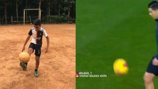 Indian Kid Nails Cristiano Ronaldo's Freestyle Skills to Perfection - Sputnik International