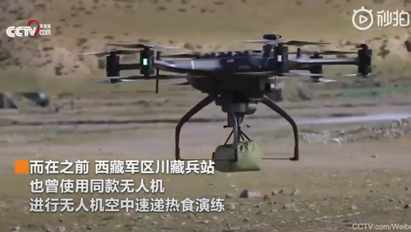 Chinese military drone in action - Sputnik International