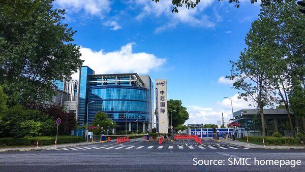 Semiconductor Manufacturing International Corp Headquarters - Sputnik International