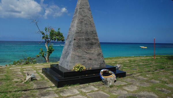 Cubana de Aviacion Flight 455 memorial in Barbados - Sputnik International