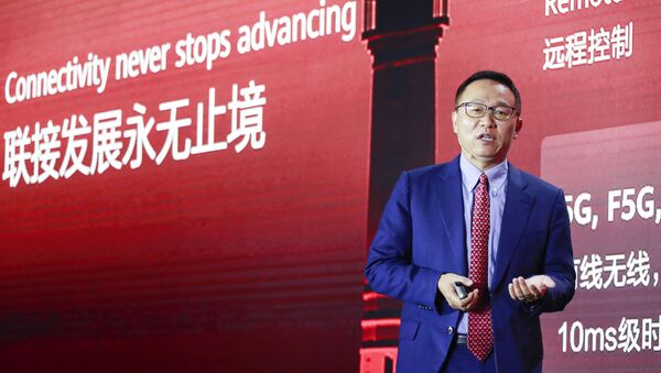 David Wang, Huawei executive director and chairman of the investment review board, speaks at the Huawei Ultra-Broadband 2020 Event in Beijing on 14 October 2020 - Sputnik International