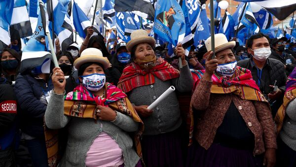 Акция в поддержку Луиса Арсе в Боливии  - Sputnik International