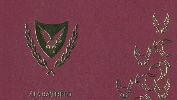 Cyprus passport cover - biometric - Sputnik International