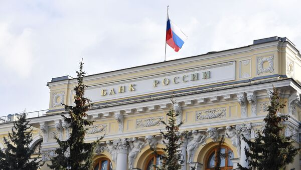 Central Bank of Russia. - Sputnik International