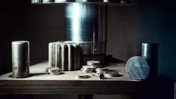 Laboratory of Hybrid Nanostructured Materials - Sputnik International