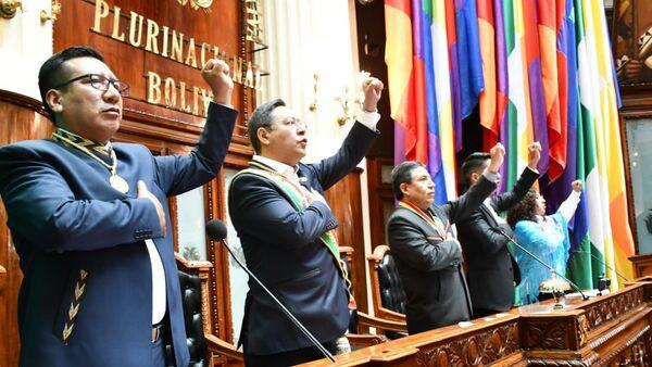 Luis Arce is sworn as president of the Plurinational State of Bolivia on 8 November 2020 - Sputnik International