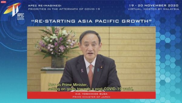 Japan's Prime Minister Yoshihide Suga speaks about Re-starting Asia Pacific Growth at the CEO Dialogue forum via video link during the Asia-Pacific Economic Cooperation (APEC) leaders' summit, hosted by APEC Malaysia, November 20, 2020 - Sputnik International