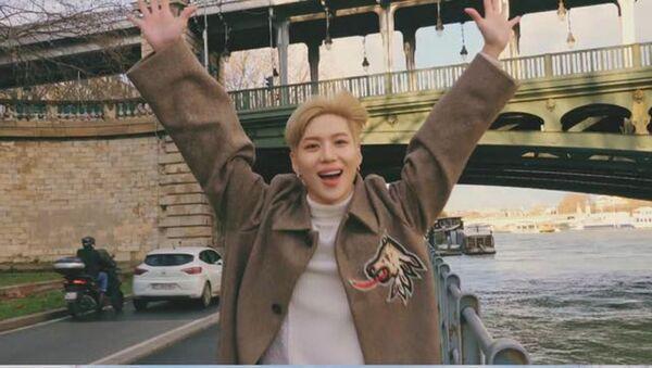 'Think of You': Taemin Treats Fans With New MV Teaser - Sputnik International