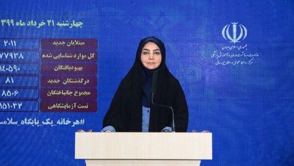 Health Ministry Spokeswoman Sima Sadat Lari  - Sputnik International