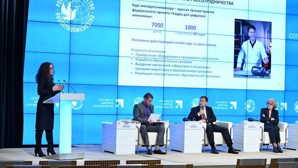Forum on digital economy at the Rossiya Segodnya International News Agency   - Sputnik International