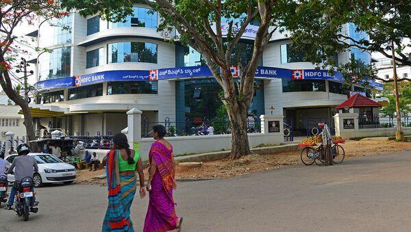 HDFC Bank, Temple Road, Mysore - Sputnik International