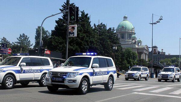 Belgrade police - Sputnik International