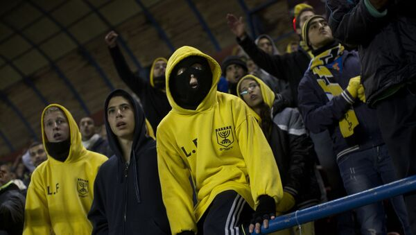 Supporters of Beitar Jerusalem football club - Sputnik International