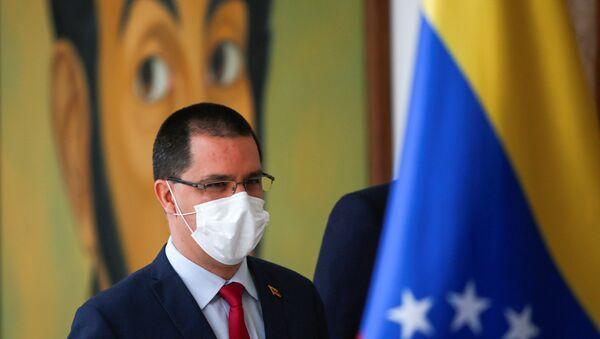 Venezuela's Foreign Minister Jorge Arreaza arrives to deliver a press statement at the Foreign Ministry headquarters in Caracas, Venezuela January 16, 2021. - Sputnik International