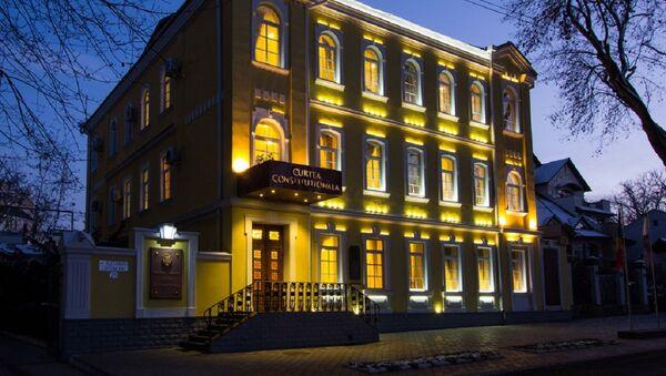 Constitutional Court of the Republic of Moldova - Sputnik International