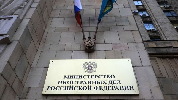 A plaque on the building of the Ministry of Foreign Affairs of the Russian Federation. - Sputnik International