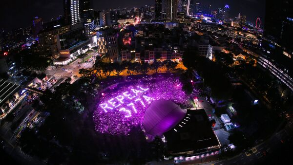 Singapore's Pink Dot Festival, an annual event hosted by the city's LGBTQ community, calls for the repeal of Section 377a of the penal code, which criminalizes gay sex - Sputnik International
