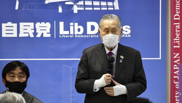 Tokyo Olympic and Paralympic Games Organising Committee President Yoshiro Mori delivers a speech at a beginning of a meeting on the preparation for the Tokyo Olympics and Paralympics at the Liberal Democratic Party (LDP) headquarters in Tokyo Tuesday, Feb. 2, 2021.  - Sputnik International