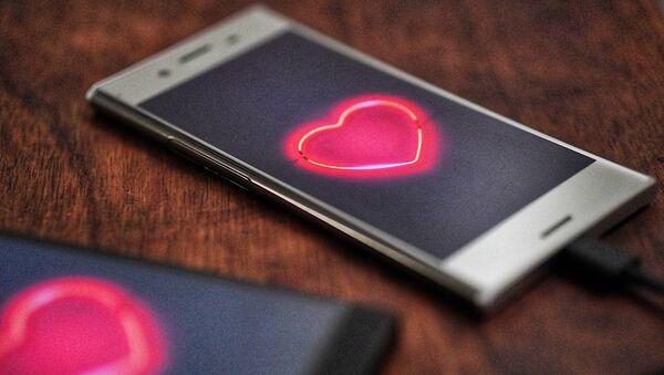 love app - Sputnik International