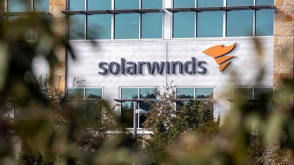 FILE PHOTO: The SolarWinds logo is seen outside its headquarters in Austin, Texas, U.S., December 18, 2020.  - Sputnik International