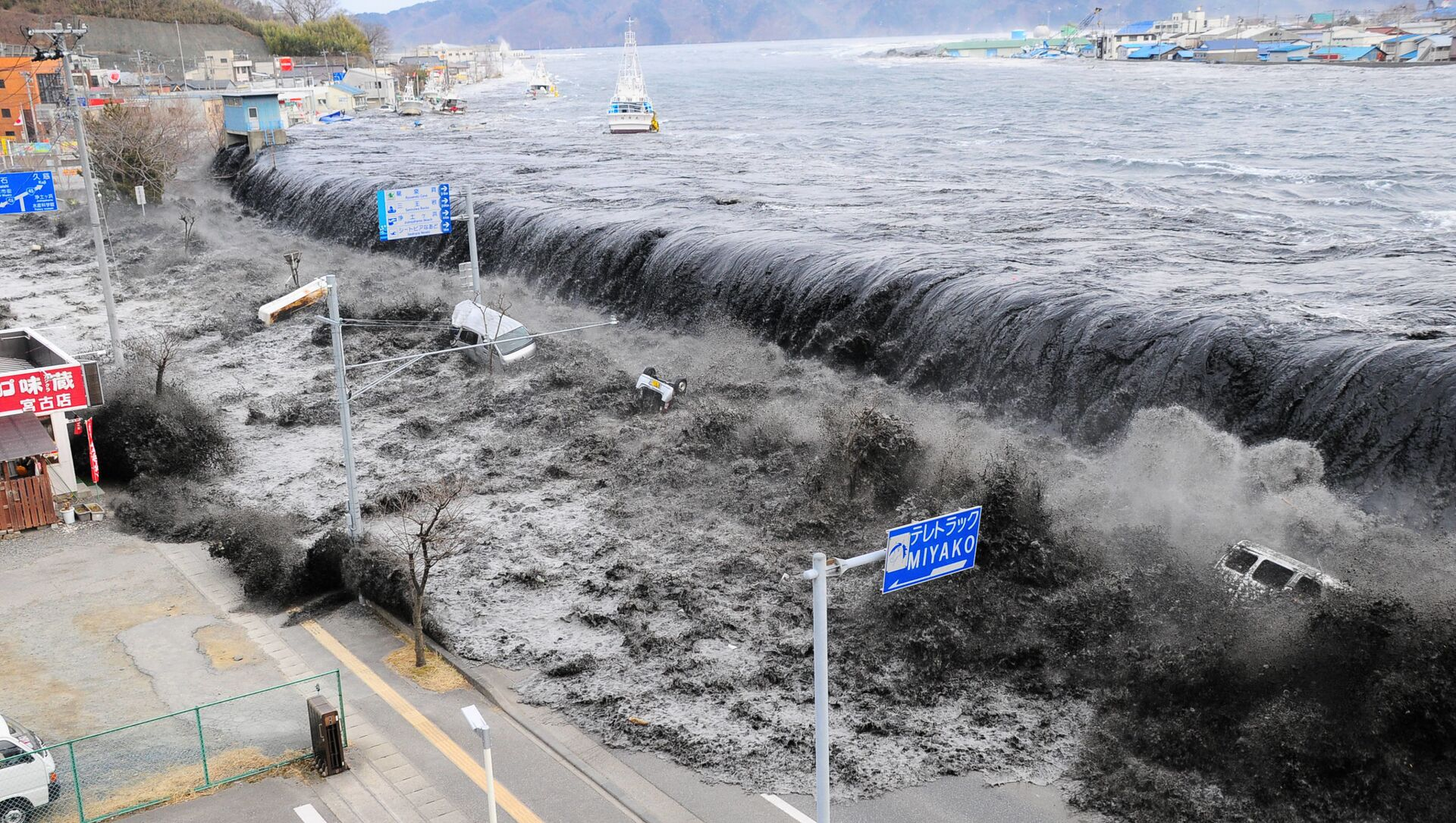 On 11 March 2011 a tsunami hit Miyako in Japan - Sputnik International, 1920, 11.03.2021