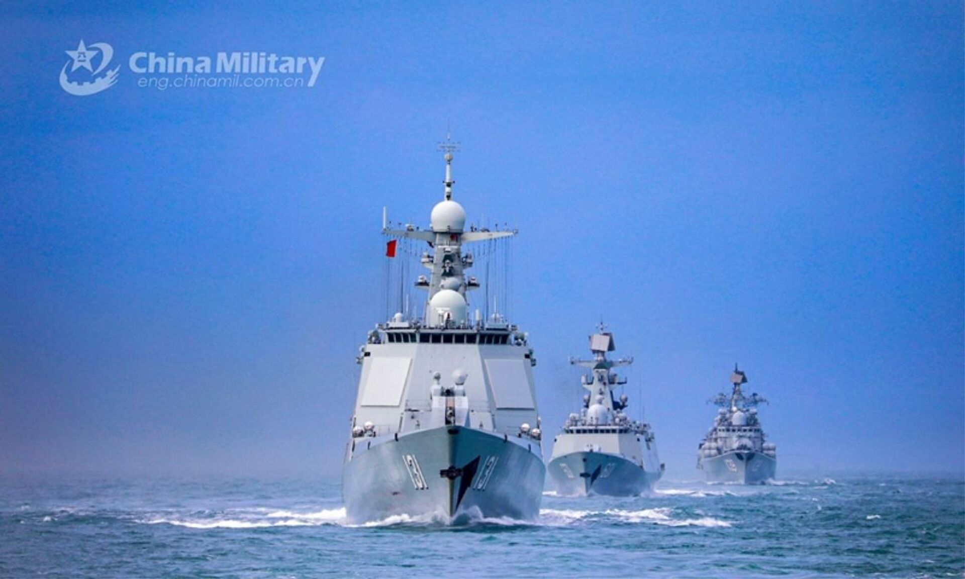 A naval fleet comprised of the guided-missile destroyers Ningbo (Hull 139) and Taiyuan (Hull 131), as well as the guided-missile frigate Nantong (Hull 601), steams in astern formation in waters of the East China Sea during a maritime training drill in late January, 2021 - Sputnik International, 1920, 07.09.2021
