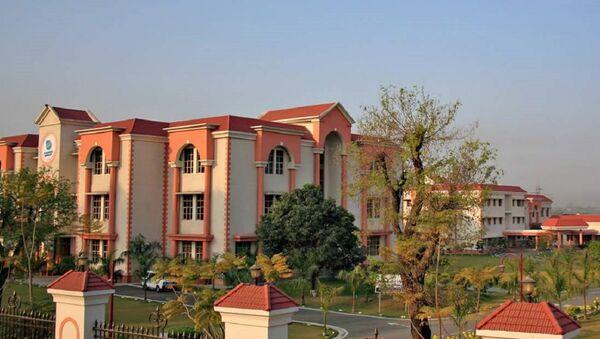 Uttaranchal University - Sputnik International