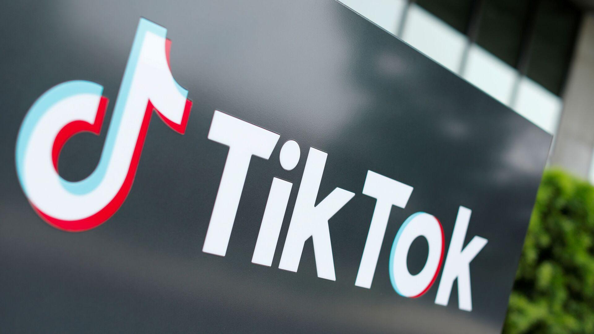 FILE PHOTO: TikTok head office in United States - Sputnik International, 1920, 12.07.2021