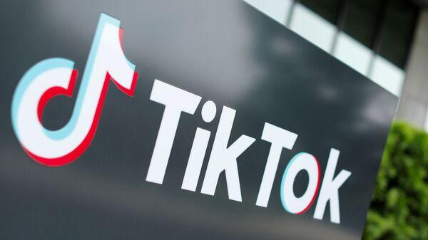 FILE PHOTO: TikTok head office in United States - Sputnik International