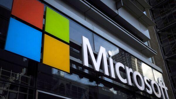 A Microsoft logo is seen on an office building in New York City - Sputnik International