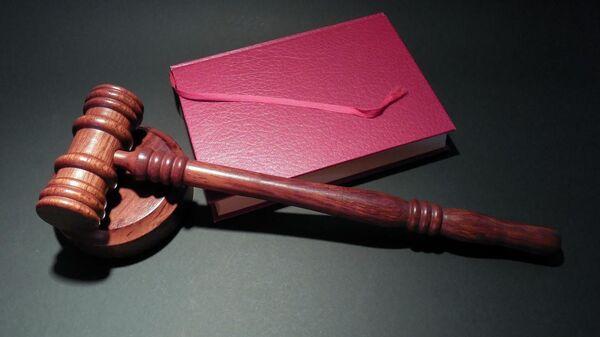 Hammer court judge justice  - Sputnik International
