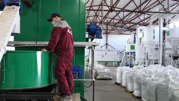 Wood Fuel Pellet Plant - Sputnik International