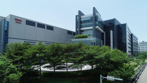 Taiwan Semiconductor Manufacturing Co Fab 12A - Sputnik International